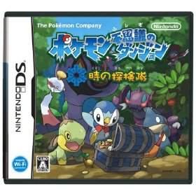 mysterydungeon2coverbsmall.jpg